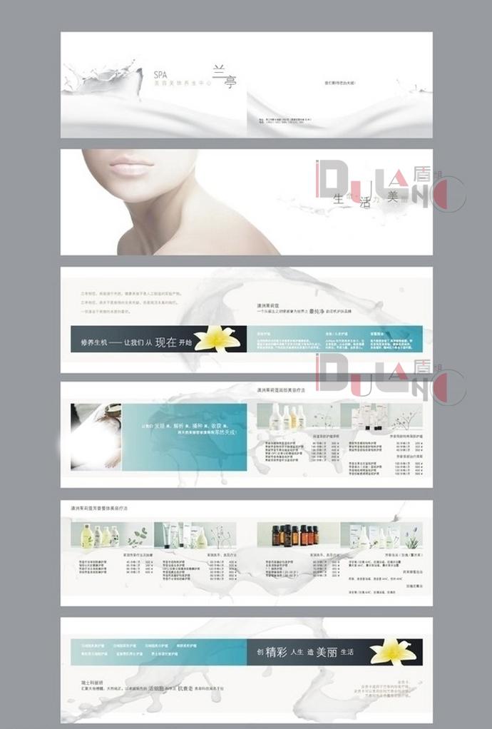 南京溧水区画册设计,样本制作,宣传册印刷,彩页印刷公司