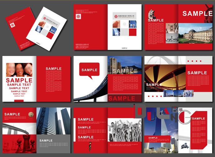南京横梁画册设计,样本制作,宣传册印刷,彩页印刷公司